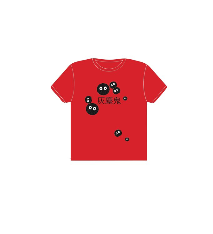 Dustball - Dustball T-Shirt (Size S)