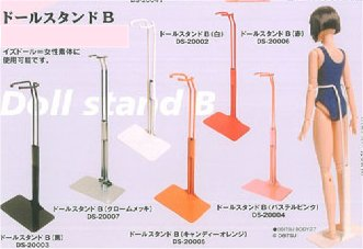 Doll Stand - 1/6 Scale Doll Stand - Thin Waist