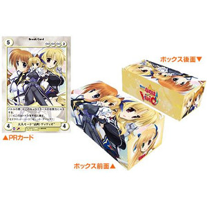 Magical Girl Lyrical Nanoha - Vivio Nanoha & Fate Barrier Jacket Ver Card Box