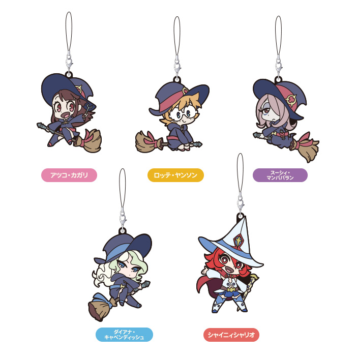 Little Witch Academia - Collectible Rubber Straps Single BLIND BOX