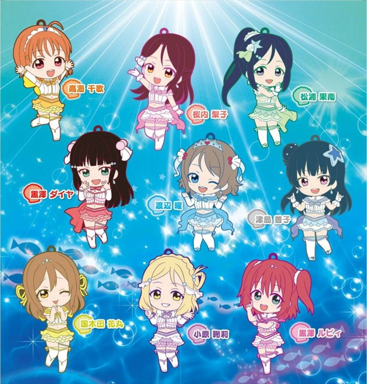 Love Live Sunshine - Niitengomu Vol. 2 Rubber Strap Single BLIND BOX