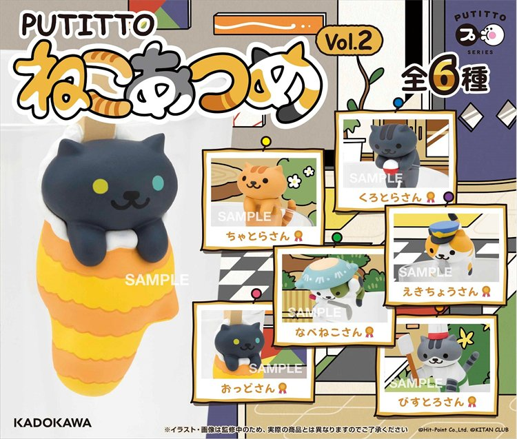 Neko Atsume - Putitto Neko Atsume Vol.2 Mini Figures Single BLIND BOX