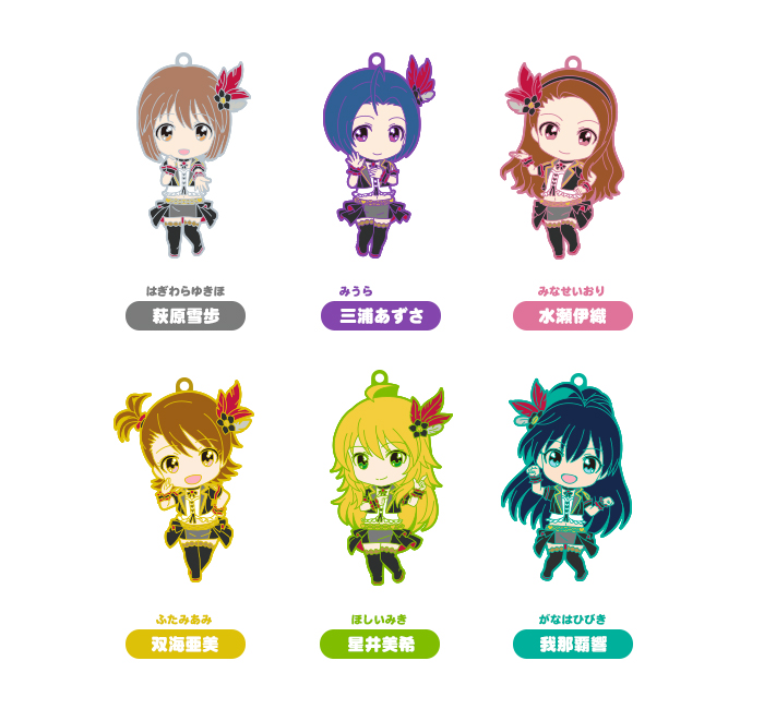 Idol Master - Nendoroid Plus 765 Pro Revolution Night B Collectible Rubber Straps Single BLIND BOX