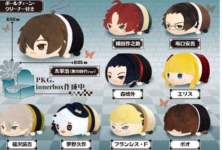Bungo Stray Dogs - MochiMochi Mascot Vol.2 Single BLIND BOX