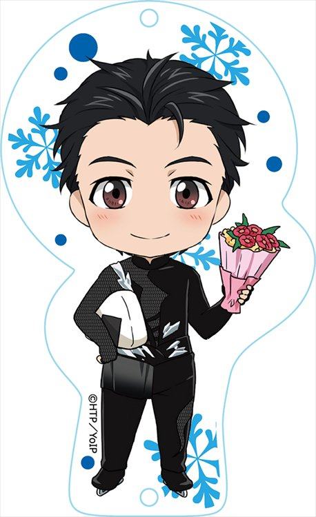 Yuri On Ice - Yuri Katsuki Dress Up Nendoroid Plus Acrylic Key Ring