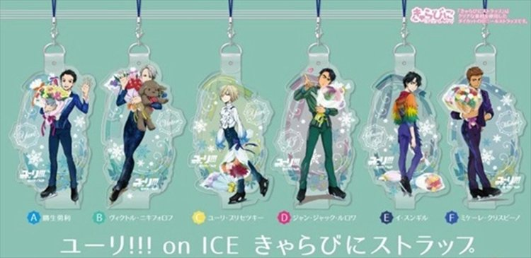Yuri On Ice - Chara Vinyl Strap SINGLE BLIND BOX