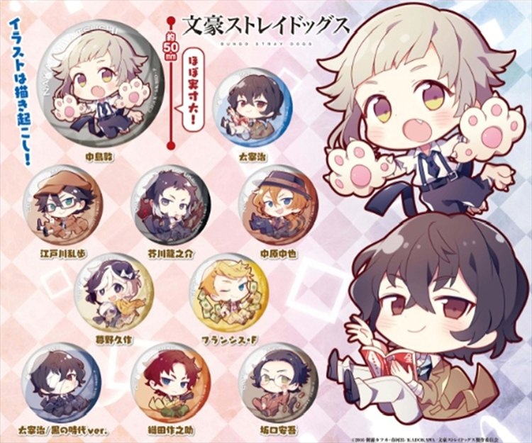 Bungo Stray Dogs - Badge Collection Set of 10