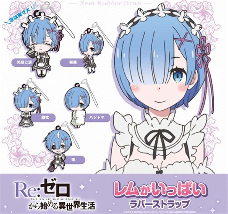 Re Zero - Rem Rubber Strap Set of 5