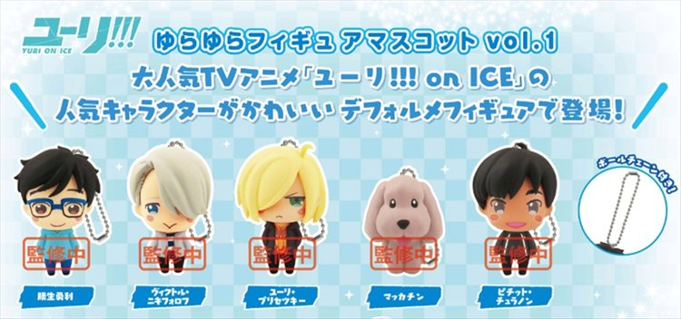 Yuri On Ice - Yura Yura Figure Mascot Vol. 1 Set of 5