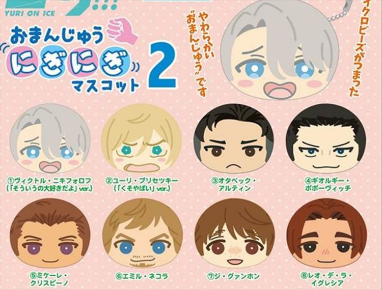 Yuri On Ice - Omanjuu Niginigi Mascot Vol.2 Single BLIND BOX