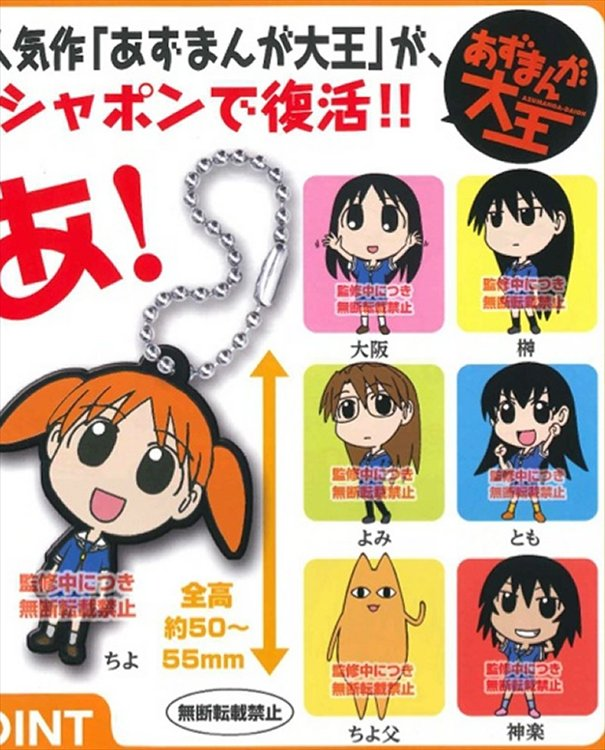 Azumanga Daioh - Rubber Character Strap Collection Set of 7