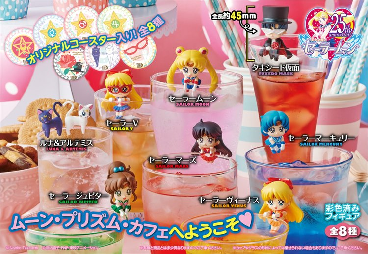 Sailor Moon - Ochatomo Series Prism Cafe Single BLIND BOX Re-Release