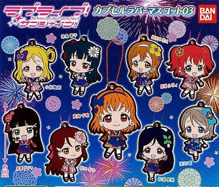 Love Live Sunshine - Ruber Keychains Vol. 3 Set of 9