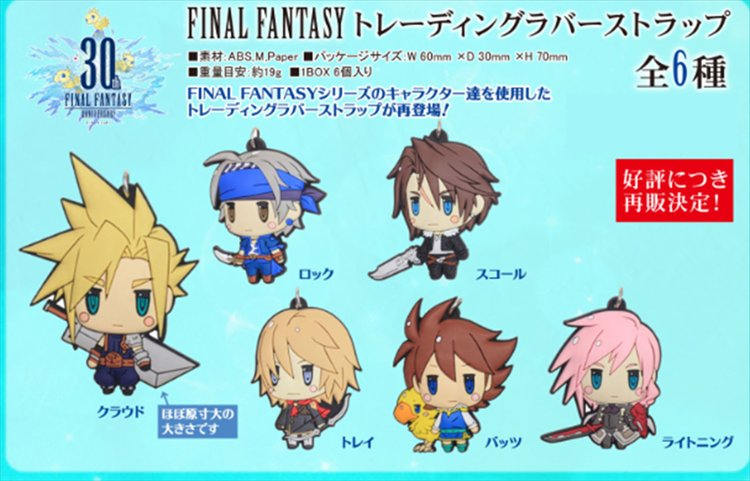 Final Fantasy - 30 Anniversary Rubber Strap Vol. 1 SINGLE BLIND BOX