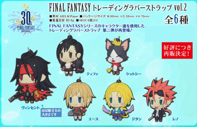 Final Fantasy - 30 Anniversary Rubber Strap Vol. 2 SINGLE BLIND BOX
