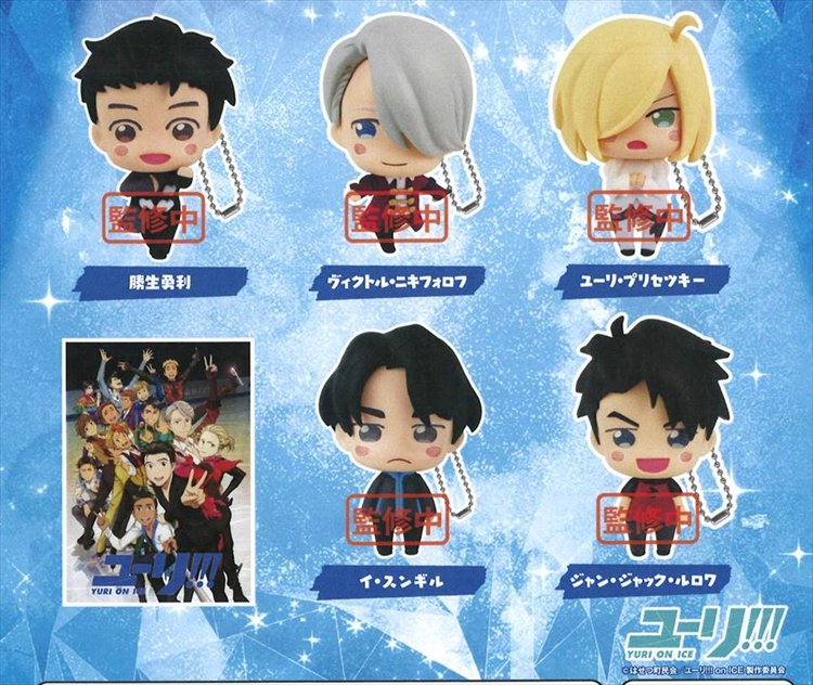 Yuri On Ice - Yura Yura Figure Mascot Vol. 2 Set of 5