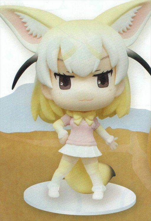 Kemono Friends - Fennec Mini Figure