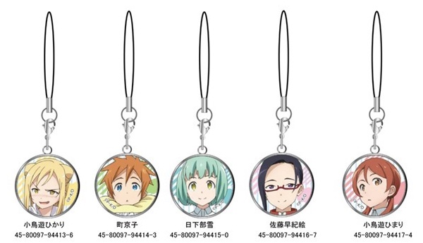 Demi-chan wa Kataritai - Acrylic keychain Single BLIND BOX