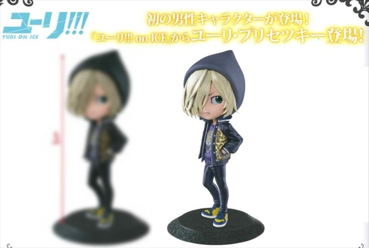 Yuri On Ice!!! - Yuri Plisetsky Prize figure Alternate Color