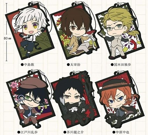 Bungo Stray Dogs - Toji Colle Rubber Strap -Hanafuda Design Single BLIND BOX