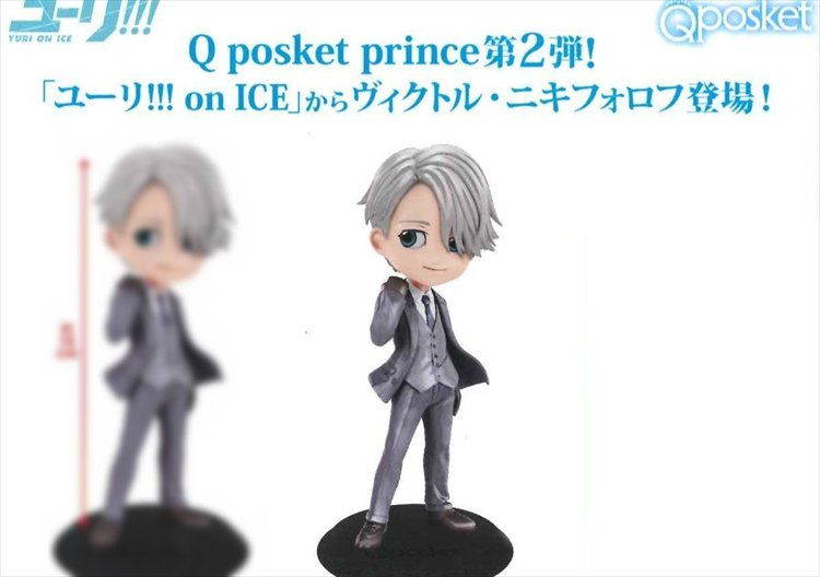 Yuri On Ice!! - Victor Nikiforov Prize figure B