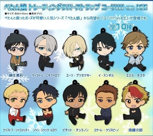Yuri On Ice - Rubber Strap Single BLIND BOX