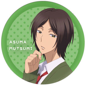Kiss Him Not Me - Asuma Mutsumi Leather Badge