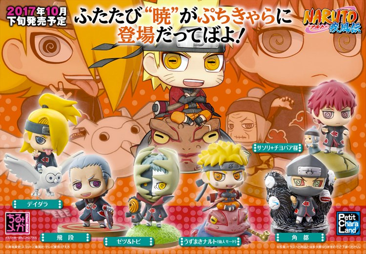 Naruto Shippuden - Naruto and Akatsuki Part Petit Chara Land Re-release ONE BLIND BOX