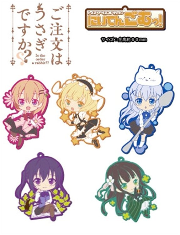 Is the Order a Rabbit - Toysworks Collection Rubber Strap SINGLE BLIND BOX