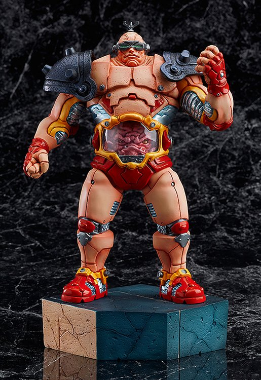 Teenage Mutant Ninja Turtles - Non-Scale Krang PVC Figure