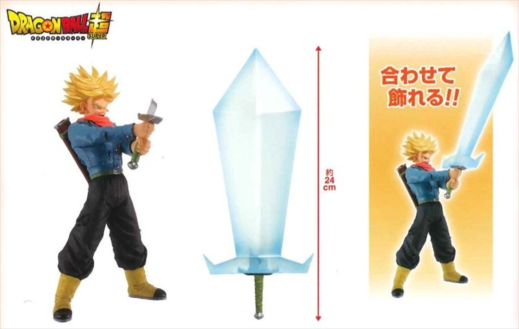 Dragon Ball Super - Super Saiyan Future Trunks and Miracle Sword of Light Prize Figure Set