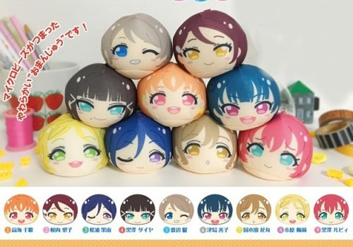 Love Live Sunshine - Omanjuu Niginigi Mascot SINGLE BLIND BOX