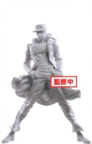 JoJos Bizarre Adventure - Jotaro Kujo Color Prize Figure