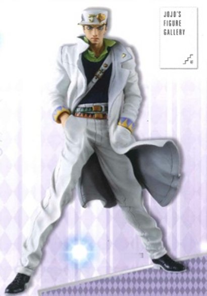 JoJos Bizarre Adventure Part 4 - Jotaro Kujo Color Prize Figure