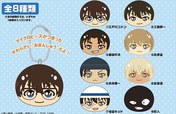 Detective Conan - Omanju NigiNigi Masscot SINGLE BLIND BOX