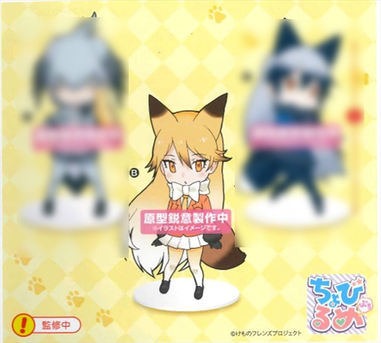Kemono Friends - Kitakitsune Ezo Red Fox Prize Figure