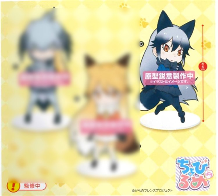 Kemono Friends - Silver Fox Prize Figure