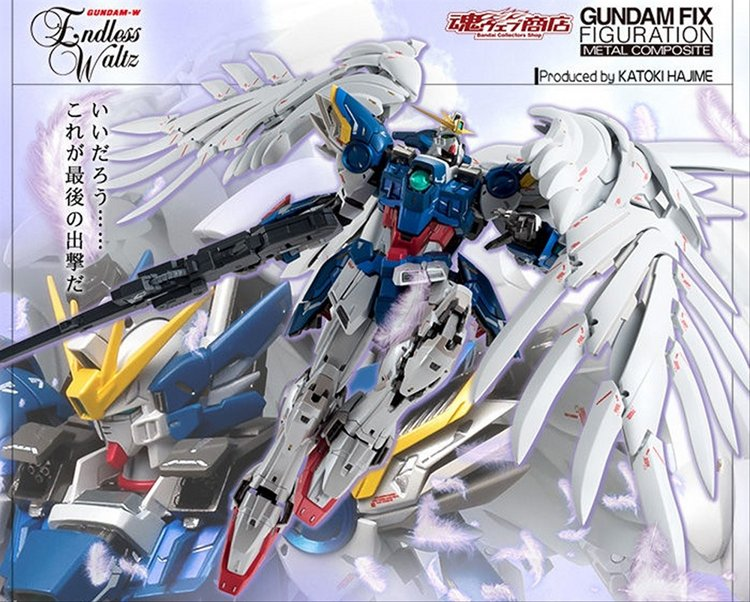 Gundam Fix Figuration Metal Composite - Shin Kidou Senki Gundam Wing Endless Waltz PVC Die Cast Figure