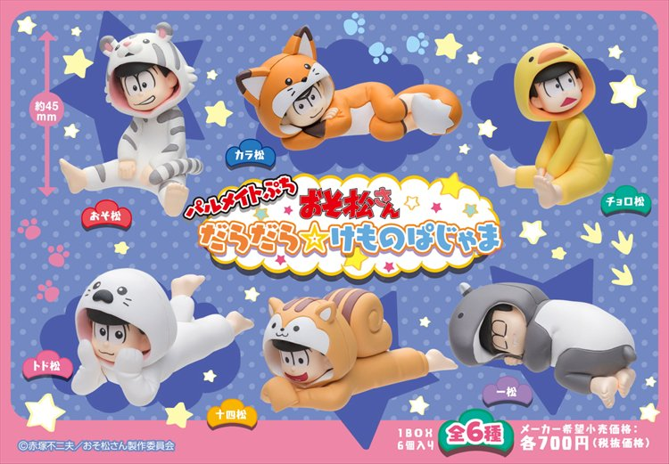 Osomatsu San - Palmate Petit Pajamas Ver. Single BLIND BOX