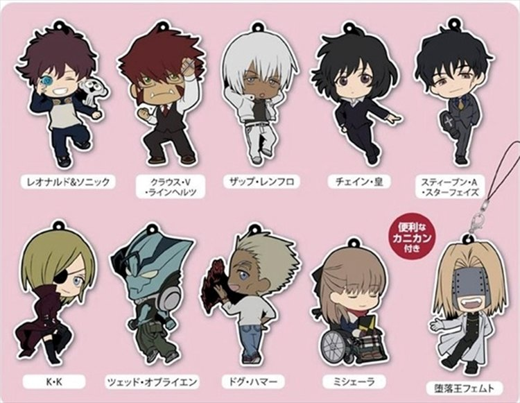 Blood Blockage Battlefront - Rubber Strap SINGLE BLIND BOX