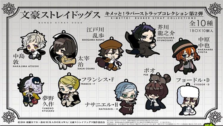 Bungo Stray Dogs - Kimetto Rubber Strap Vol. 2 SINGLE BLIND BOX