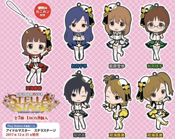 Idol Master Stella Stage - Rubber strap vol. 1 SINGLE BLIND BOX