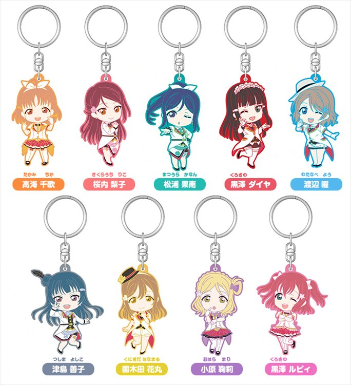Love Live Sunshine!! - Nendoroid Plus Collectable Rubber Keychains Mirai Ticket