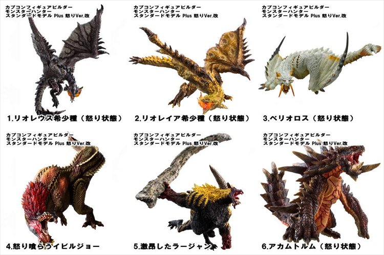 Monster Hunter - Standard Model Plus Rage Ver. Kai Single BLIND BOX