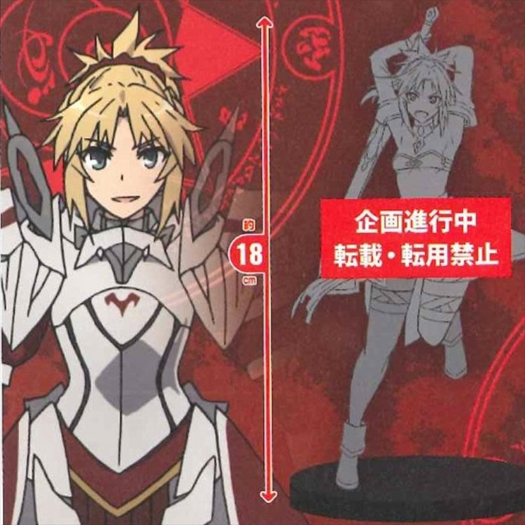 Fate/Apocrypha - Saber of Red/Mordred Taito Prize Figure