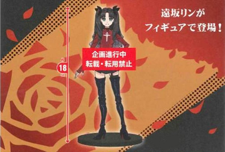 Fate/Extra Lost Encore - Rin Tohsaka Prize Figure