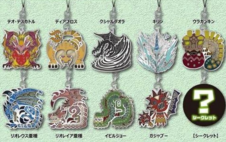 Monster Hunter - Icon Mascot Collection Metal Keychain Single BLIND BOX