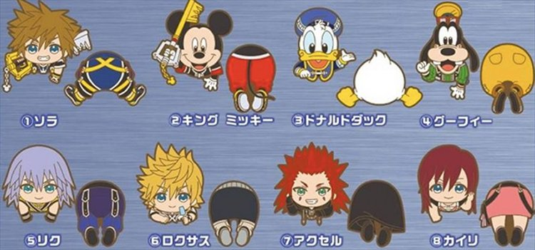Kingdom Hearts - Rubber Clip Single BLIND BOX