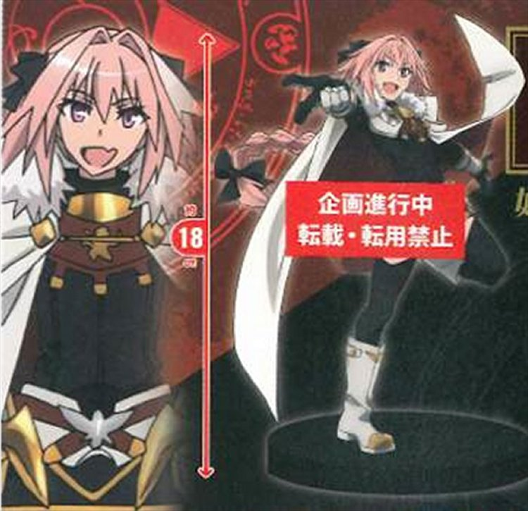 Fate/Apocrypha - Rider of Black Astolfo 2nd Ver. Prize Figure