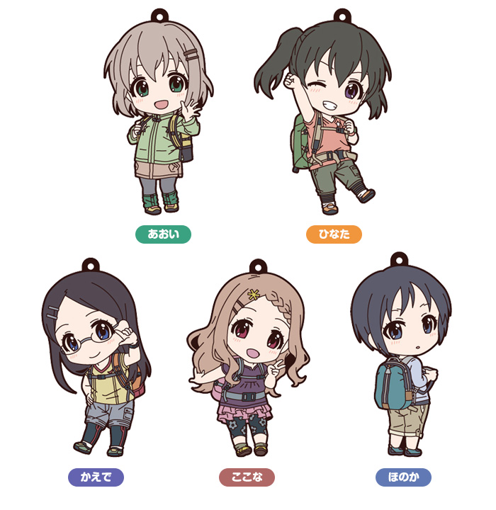 Encouragement of Climb - Nendoroid Plus Collectible Rubber Keychains Single BLIND BOX